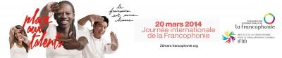 20_mars_banniere_pub5_400
